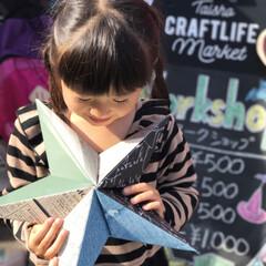 子供/大正クラフトライフマーケット/輸入壁紙/ワークショップ/壁紙屋本舗 壁紙屋本舗さんの壁紙を折って作ったバーン…