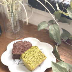 スイーツ/フェイクグリーン/低糖質スイーツ/低糖質レシピ/糖質制限/糖質制限ダイエット/... 久しぶりにおからのパウンドケーキ作りまし…