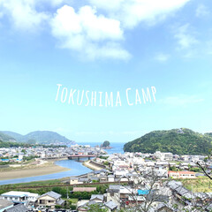 景色最高/子供とお出かけ/徳島県/徳島/おでかけ/旅行/... GWに徳島県にキャンプに行ってきました♬…