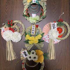 アーティフィシャルフラワー/お正月リース/お正月飾り/リミアの冬暮らし/リミアな暮らし/ダイソー/... 初のお正月飾り作成!! 楽しくて5個も作…
