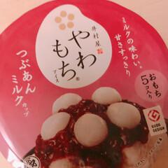 ♯アイス/♯デザート/おやつタイム このアイス美味しい♡また毎日暑くてヘロヘ…(1枚目)