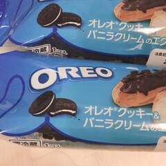 オレオクッキー/エクレア/おやつ/暮らし 食後のおやつ(*´꒳`*)  テスト中の…