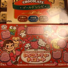 カントリーマアム/懐かしい♡/サンリオ/お菓子/チョコレート 職場の先輩から頂いたチョコレート🍫どちら…