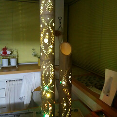 竹灯り 竹灯りが割れている~  片付けようとした…