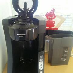 コーヒーメーカー コーヒーメーカー  豆からひいて使ってい…
