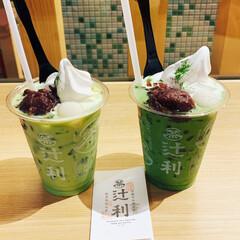 京都/抹茶/おやつタイム/おでかけ/旅行/フォロー大歓迎/... 先月京都で食べた、辻利の抹茶フロート。 …