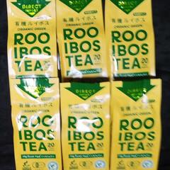 お茶 有機グリーンルイボスティー 紅茶とお茶の…