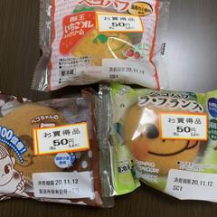 柚子胡椒/ペコちゃん/ラフランス/酪農いちごおれ/チョコクリーム 買い物に行って見つけたぺこちゃん😋 値段…