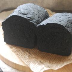 ホームベーカリー/食パン/手作りパン/竹炭パウダー/真っ黒食パン/おうち時間/... 真っ黒食パンを作りました。 生地に竹炭パ…(1枚目)