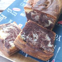 パウンドケーキ/おやつ作り/スイーツ マーブルケーキ作りました。 明日おすそ分…