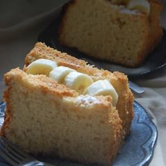 バナナサンドシフォンケーキ/らくらくホイップ/バナナ消費/フルーツサンドシフォンケーキ/シフォンケーキ/おうちカフェ/... バナナサンドシフォンケーキを作りました。…