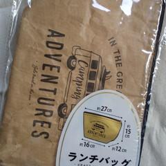 キッチン/ダイソー/収納/100均/DAISO/ダイソー商品/... DAISOでランチバッグを買いました。 …(1枚目)