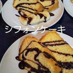チョコバナナ/シフォンケーキ/お菓子作り/スイーツ/おうちカフェ シフォンケーキをチョコバナナでデコレーシ…