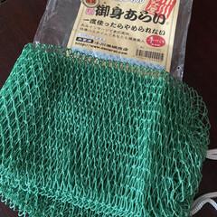身体洗い/漁師網/雑貨 届いたぁー😆漁師網で作った体洗い🧼 いま…