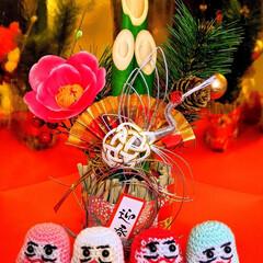 編みぐるみ/あみぐるみ/お正月インテリア/お正月飾り/お正月2020/ダイソー/... 投稿遅れましたが、コンテスト用に(◍•ᴗ…