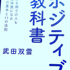 「皆さん、こんばんは😀今日も、武田双雲さん…」(1枚目)