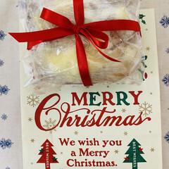 美味しかった/お友達/パン/シュトーレン/クリスマスプレゼント/クリスマス お友達がシュトーレンを作ったからと持って…