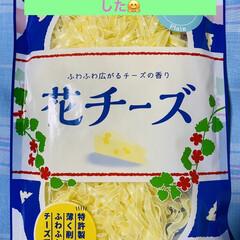 ビトクロスジェラート/花チーズ/甘い物/パンケーキ こんにちは🌞 今日は最高気温10℃に届き…