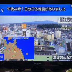 震度/テレビ/余震/東日本大震災/地震 こんにちは🎶  華音散歩中大きな地鳴りと…