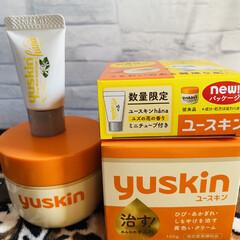 オマケ/ユースキン/ハンドクリーム/カサカサ/手荒れ/購入品 おはようございます🌞 朝から快晴ですが、…