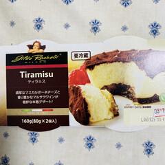 リピ/甘い物/ティラミス/買い物/業スー/生菓子/... こんにちは☀️ 今朝も冷えましたね💦 最…(2枚目)