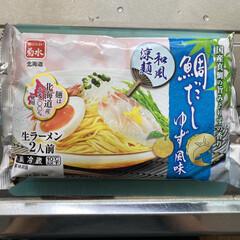 菊水/和風涼麺/鯛だし柚子風味 こんばんは☽・:* 台風が近付いてるせい…(1枚目)