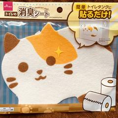 自動開閉/トイレの消臭シート/2月22日/猫の日 おはようございます٩(*´꒳`*)۶☂️…(1枚目)