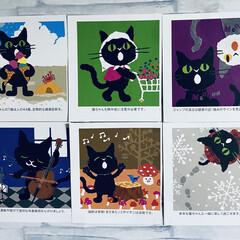 自動開閉/トイレの消臭シート/2月22日/猫の日 おはようございます٩(*´꒳`*)۶☂️…(4枚目)
