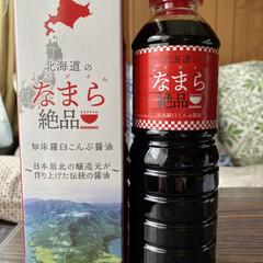いただき物/キムチ/醤油/北海道 こんにちはヽ(^0^)ノ 今日は安定して…