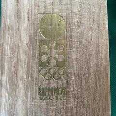 22金/24金/記念小判/札幌冬のオリンピック こんにちは🎶 雨です、しかもかなりの☔ …