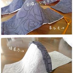 おしゃれ/おうち時間/マスク作り/接着芯/立体マスク/ハンカチ/... 刺繍ハンカチを立体マスクにリメイク 刺繍…
