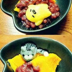 白玉/あずき/かぼちゃ/冬至/小豆 冬至なのでかぼちゃあずき 食べましたヽ(…