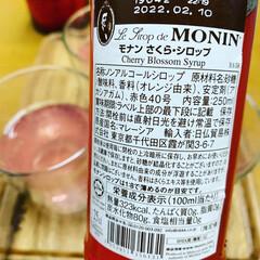 モナン さくら・シロップ 輸入食品 春食材(ジャム、コンフィチュール)を使ったクチコミ「桜ソーダ 最近のお気に入りです」(3枚目)