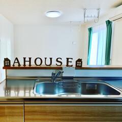 フラット35S/安くていい暮らす家/秋田県/エイハウス 設計お申し込み ありがとうございます🏠 …