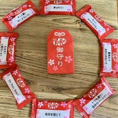 キットカット ミニ 応援メッセージパック / キットカット(トリュフ、ボンボン)を使ったクチコミ「本日の元気がでる おやつ🍫 コーヒーと共…」