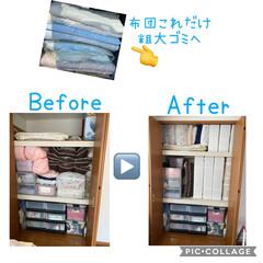 SKUBB/IKEA/収納/整理整頓 長年、布団収納を悩んでいて、使わない布団…