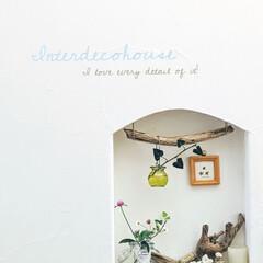 夏に向けて/おしゃれ/暮らし/インターデコハウス #プロヴァンス... 玄関正面にある塗り壁にニッチ🐦 季節を感…