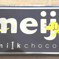 チョコパイ/手づくりお菓子 バレンタインの時にもらった板チョコが 冷…(2枚目)