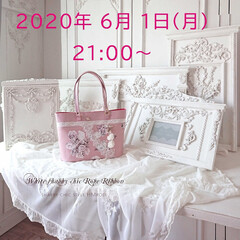 シャビナチュ/カルトナージュ/ピンク/Elegant/ロココ/薔薇/... 宮殿のようなデザインに、アンティークでお…