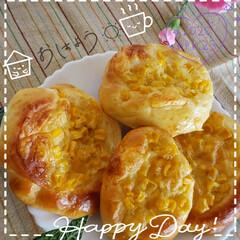 手作りパン/朝食パン/おうちタイム/おうち時間/マヨコーンチーズパン/ロールパン/... 今日も素敵な一日になりますように(♥Ü♥…