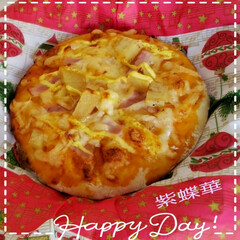 手作りピザ/我が家の朝食/おうちごはん/ピザ/ベーコンポテトピザ/朝食/... 今日も素敵な一日になりますように(♥Ü♥…