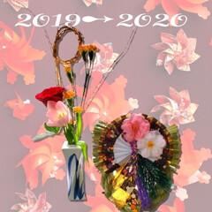 お花/今年最後/楽しい時間/ご縁/感謝の気持ち/出会い/... お正月のお花&リースを 部屋に飾りました…