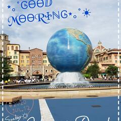 幸せな休日/夢の国/幸せな一日/最高の1日/至福の一時/至福の時間/... 今日も素敵な一日になりますように(♥Ü♥…