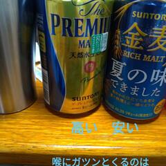通りすがり/海/ビール/発泡酒/やけ酒 今日も暑かった☀️💦 これから 暑くなる…(3枚目)