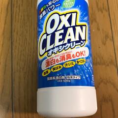 つけおき洗い/トイレ掃除/オキシクリーン/掃除グッズ フライパンやお鍋のつけ置き洗いで使いまし…
