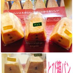 フード 大阪の堺にあるパン屋さん 『パンドサンジ…(1枚目)
