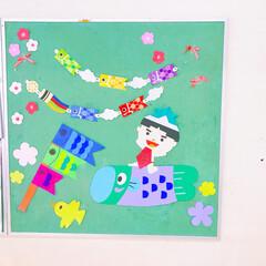 子供の日/壁面 子供達と壁面作りました🎏 5月バージョン…