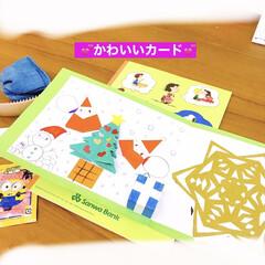 クリスマスプレゼント/クリスマスカード 6年生と5年生の女の子から クリスマスプ…(2枚目)