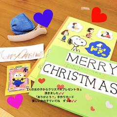 クリスマスプレゼント/クリスマスカード 6年生と5年生の女の子から クリスマスプ…