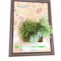 Seria/100均アイテム ¥100均アイテム大好き💕 いろいろと手…